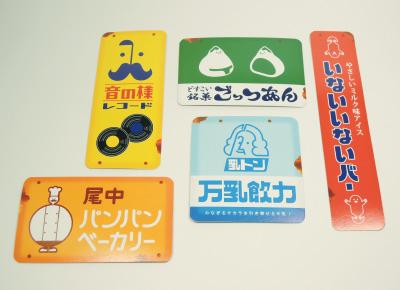 ホーロー看板カード1