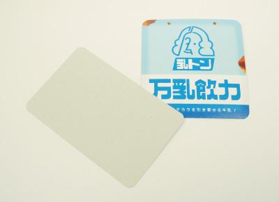 ホーロー看板カード2