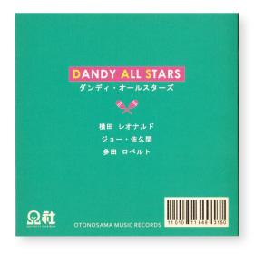 レコード_オジサンバ2