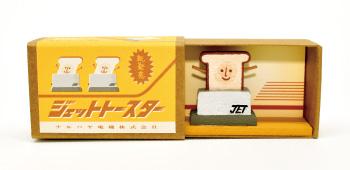 架空広告燐寸箱_ジェットトースター
