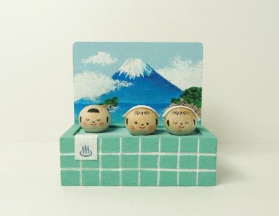 みんなで富士の湯こけし