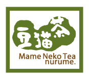 豆猫茶ロゴ
